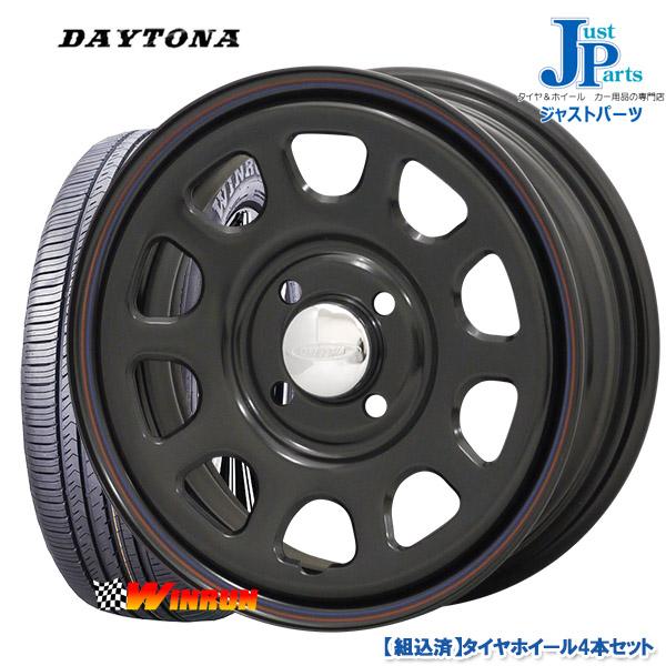 送料無料165/65R14ウィンラン WINRUN R380新品 サマータイヤ ホイール4本セットデイトナ Daytonaブラック14インチ 5.0J 4H100