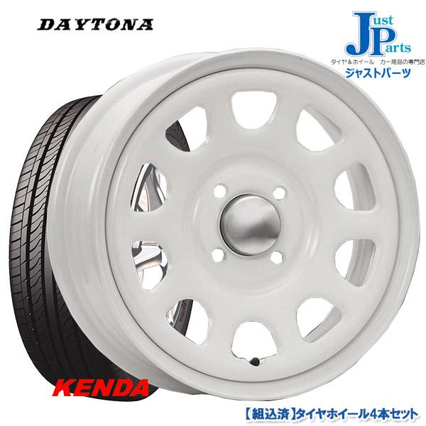 送料無料 165/55R14ケンダ KENDA KR23A新品 サマータイヤ ホイール4本セットデイトナ Daytonaホワイト14インチ 5.0J 4H100