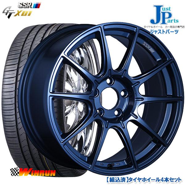 225 40-18インチ 夏用 タイヤホイールセット 送料無料 40R18ウィンラン WINRUN R330新品 安売り ホイール4本セットSSR 7.5J サマータイヤ GTX0118インチ 5H100ブルーガンメタ 気質アップ