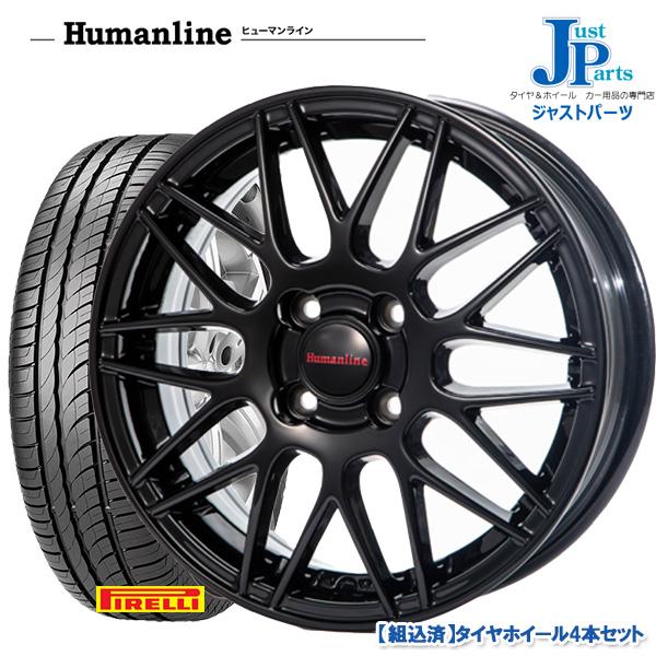 送料無料 175/65R14ピレリ(PIRELLI)Cinturato P1新品 サマータイヤ ホイール4本セットヒューマンライン HM02ブラック14インチ 5.5J 4H100