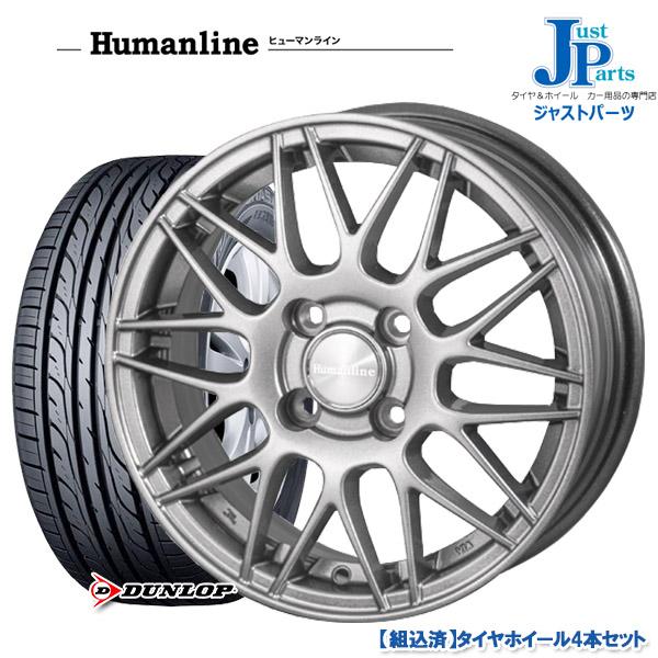 送料無料185/70R14ダンロップ(DUNLOP) エナセーブEC202L新品 サマータイヤ ホイール4本セットヒューマンライン HM02ダークグレー14インチ 5.5J 4H100