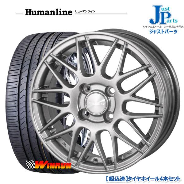 送料無料 165/55R15ウィンラン WINRUN R330新品 サマータイヤ ホイール4本セットヒューマンラインHM02 ダークグレー15インチ 4.5J 4H100