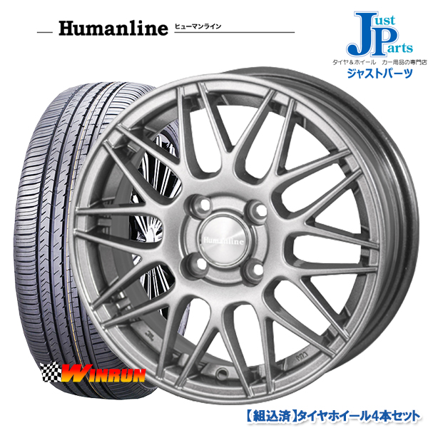 送料無料 185/65R15ウィンラン WINRUN R380新品 サマータイヤ ホイール4本セットヒューマンライン HM0215インチ 6.0J 5H114.3