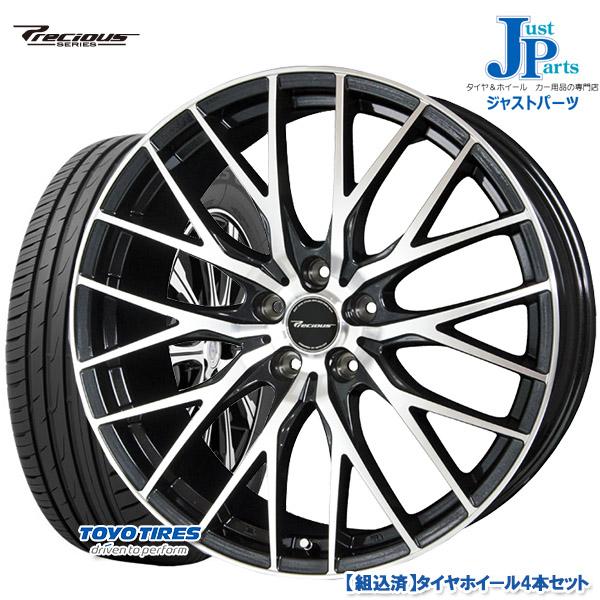 送料無料 225/55R19トーヨー プロクセスTOYO PROXES CF2 SUV新品 タイヤホイール4本セットプレシャス Precious HM-119インチ 8.0J 5H114.3メタリックブラックポリッシュ