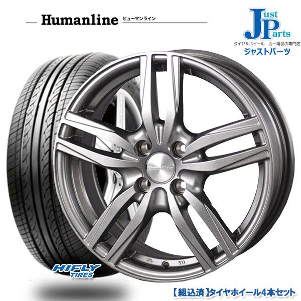 送料無料 F:145/65R15・R:175/55R15ハイフライ HIFLY HF201新品 サマータイヤ ホイール4本セットヒューマンラインHS03 ダークグレー15インチ F:4.5J・R:5.5J 4H100