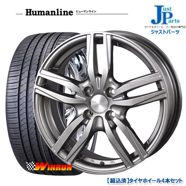 送料無料 165/50R15ウィンラン WINRUN R330新品 サマータイヤ ホイール4本セットヒューマンラインHS03 ダークグレー15インチ 4.5J 4H100