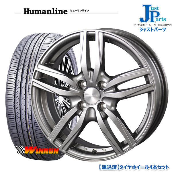 送料無料 165/65R14ウィンラン WINRUN R380新品 サマータイヤ ホイール4本セットヒューマンライン HS03ダークグレー14インチ 4H100