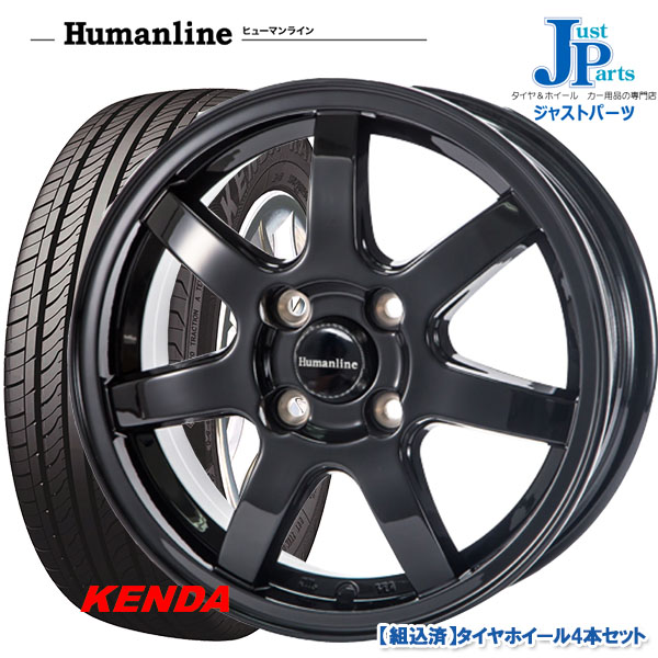 送料無料165/50R15ケンダ KENDA KR23A KOMETPLUS新品 サマータイヤ ホイール4本セットヒューマンラインHS07 ブラック15インチ 4.5J 4H100