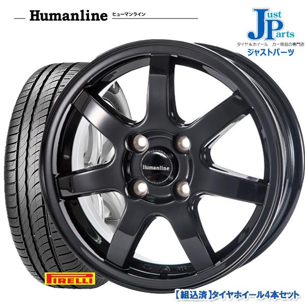 送料無料 175/65R14ピレリ(PIRELLI)Cinturato P1新品 サマータイヤ ホイール4本セットヒューマンライン HS07ブラック14インチ 5.5J 4H100