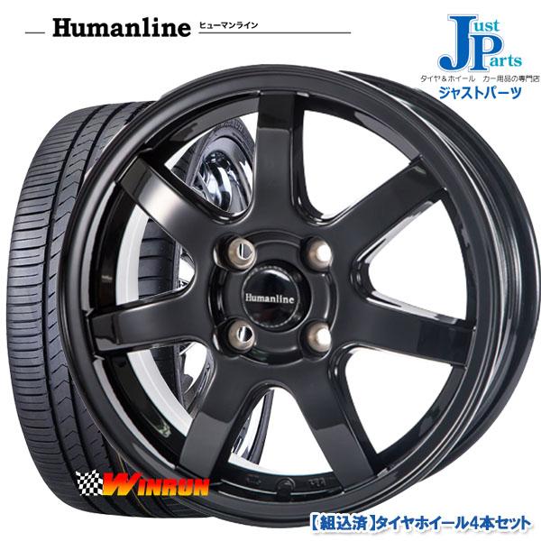 送料無料 165/55R15ウィンラン WINRUN R330新品 サマータイヤ ホイール4本セットヒューマンラインHS07 ブラック15インチ 4.5J 4H100
