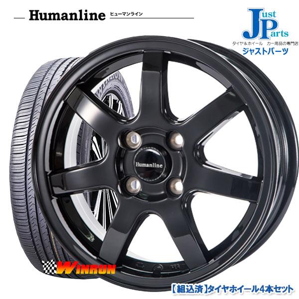 送料無料 165/65R14ウィンラン WINRUN R380新品 サマータイヤ ホイール4本セットヒューマンライン HS07ブラック14インチ 4H100