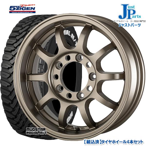 送料無料 215/70R16マッドスター MUDSTAR RADIAL M/T ホワイトレター新品 サマータイヤ ホイール4本セット5次元 5ZIGEN JX4R16インチ 5.5J 5H139.7マットブロンズジムニー
