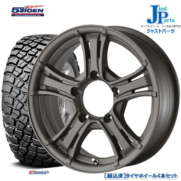 ジムニー 夏用 国産品 タイヤホイールセット 送料無料 LT225 75R16 115 112Q 現品 LRE RBLBF Goodrich 5H139.7ブロンズジムニー Mud-Terrain 5ZIGEN J-CROSS16インチ KM3新品 5.5J サマータイヤ T A ホイール4本セット5次元