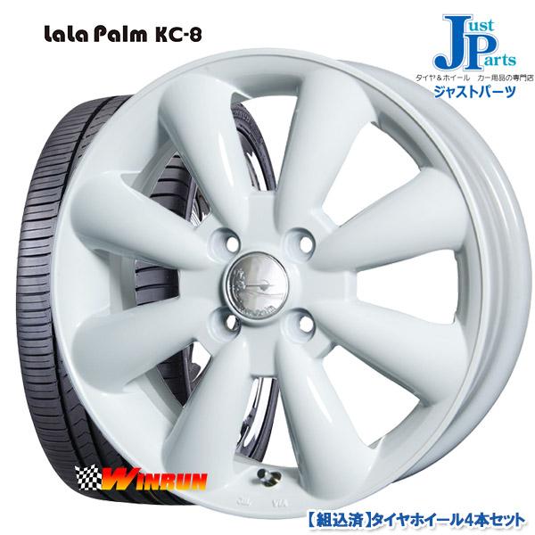 送料無料 165/55R15ウィンラン WINRUN R330新品 サマータイヤ ホイール4本セットLaLa Palm ララパーム KC-815インチ 5.0J 4H100ホワイト