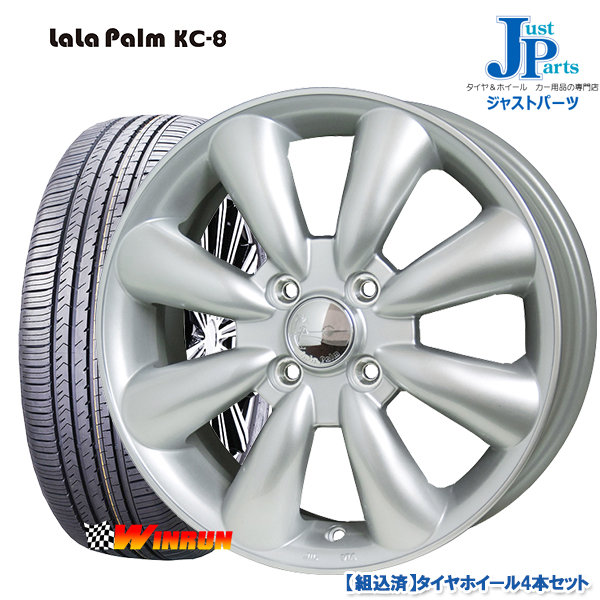 送料無料 165/65R13ウィンラン WINRUN R380新品 サマータイヤ ホイール4本セットララパーム LaLa Palm KC-8シルバー13インチ 4.0J 4H100