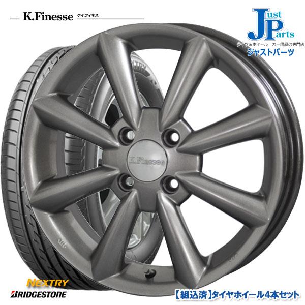 送料無料165/55R15ブリヂストン(BRIDGESTONE)NEXTRY ネクストリー新品 サマータイヤ ホイール4本セットケイフィネス KF08グレー15インチ 4H100