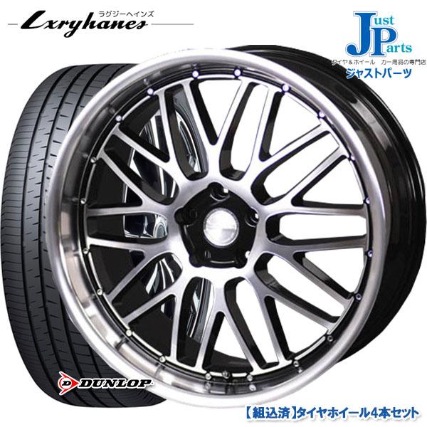 送料無料 245/45R20ダンロップ ビューロ DUNLOP VEURO VE304新品 サマータイヤ ホイール4本セットラグジーヘインズ LH026M20インチ 8.0J 5H114.3ブラックポリッシュ