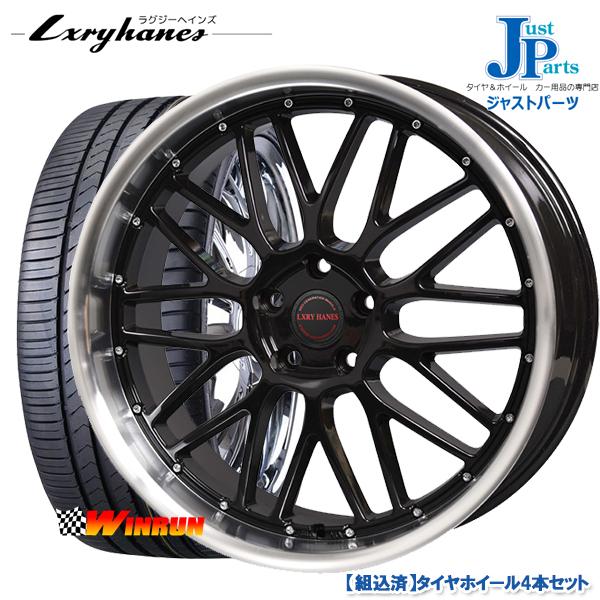 送料無料245/40R20ウィンラン(WINRUN) R330新品 サマータイヤ ホイール4本セットラグジーヘインズ LH026Mブラックリムポリッシュ20インチ 8.0J 5H114.3
