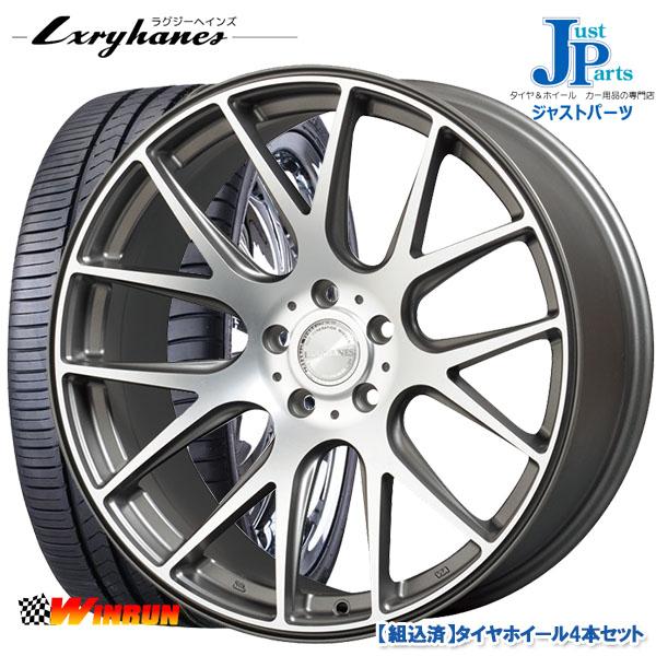 送料無料225/40R18ウィンラン WINRUN R330新品 サマータイヤ ホイール4本セットラグジーヘインズ LH20818インチ 7.5J 5H114.3マットグレーポリッシュ
