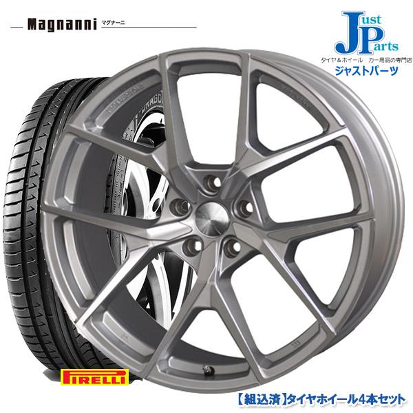 送料無料 225/40R18ピレリ ドラゴンスポーツPIRELLI DRAGON SPORT新品 サマータイヤ ホイール4本セットマグナーニ Magnanni STW18インチ 7.5J 5H114.3メタリックシルバー