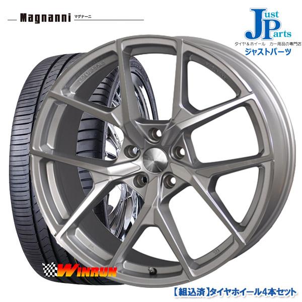 送料無料 225/35R20ウィンラン WINRUN R330新品 タイヤホイール4本セットマグナーニ Magnanni STW20インチ 8.5J 5H114.3メタリックシルバー