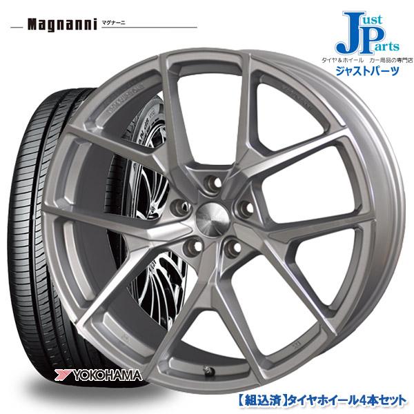 送料無料 245/45R19ヨコハマ アドバン デジベル YOKOHAMA Advan dB V552新品 タイヤホイール4本セットマグナーニ Magnanni STW19インチ 8.0J 5H114.3メタリックシルバー