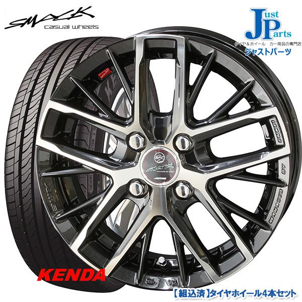 送料無料 165/50R15ケンダ(KENDA) KOMETPLUS KR23A新品 サマータイヤ ホイール4本セットスマック レヴィラ SMACK REVILA15インチ 4.5J 4H100
