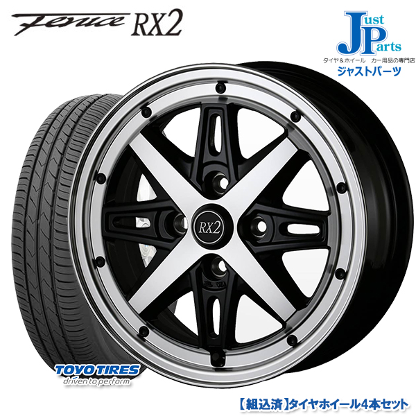 送料無料 165/55R14トーヨー TOYO SD-k7新品 サマータイヤ ホイール4本セットアルジェノン フェニーチェ RX-2Algernon Feniche RX214インチ 4.5J 4H100ブラックポリッシュ