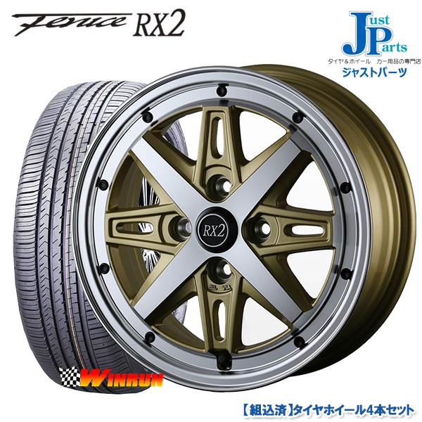 送料無料 165/55R14ウィンラン WINRUN R380新品 サマータイヤ ホイール4本セットアルジェノン フェニーチェ RX-2Algernon Feniche RX214インチ 4.5J 4H100ゴールドポリッシュ