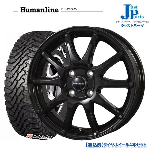 送料無料 165/65R14 79Sナンカン NANKANG FT-9 ホワイトレター新品 サマータイヤ ホイール4本セットヒューマンライン S15ブラック14インチ 4.5J 4H100