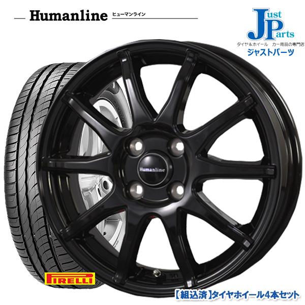 送料無料 175/65R14ピレリ(PIRELLI)Cinturato P1新品 サマータイヤ ホイール4本セットヒューマンライン S15ブラック14インチ 5.5J 4H100