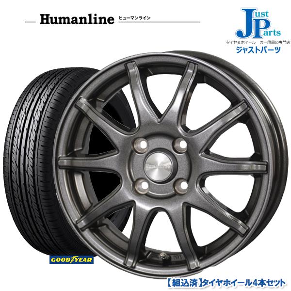 送料無料 175/65R15グッドイヤー GOODYEAR GTエコステージ新品 サマータイヤ ホイール4本セットヒューマンライン S15ガンメタブラック15インチ 5.5J 4H100