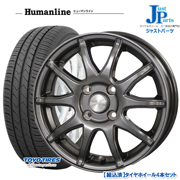 送料無料 175/65R14TOYO トーヨー SD-7新品 サマータイヤ ホイール4本セットヒューマンライン S15ガンメタブラック14インチ 5.5J 4H100