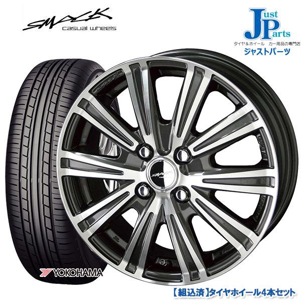 送料無料 175/55R15ヨコハマ エコス YOKOHAMA ECOS ES31新品 サマータイヤ ホイール4本セットSMACK SPARROW スマック スパロー15インチ 5.5J 4H100