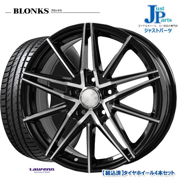 送料無料 195/65R15ハンコック ラウフェン Laufenn G Fit EQ LK41新品 サマータイヤ ホイール4本セットブロンクス TB01ブラックポリッシュ15インチ 6.0J 5H114.3
