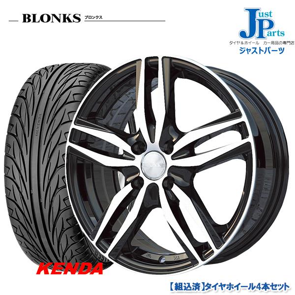 送料無料165/40R16ケンダ KENDA KR20 KAISER新品 サマータイヤ ホイール4本セットブロンクスTB03 ブラックポリッシュ16インチ 5.0J 4H100