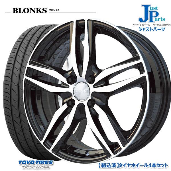 送料無料185/60R15トーヨー TOYO SD-7新品 サマータイヤ ホイール4本セットブロンクス TB03ブラックポリッシュ15インチ 5.5J 4H100