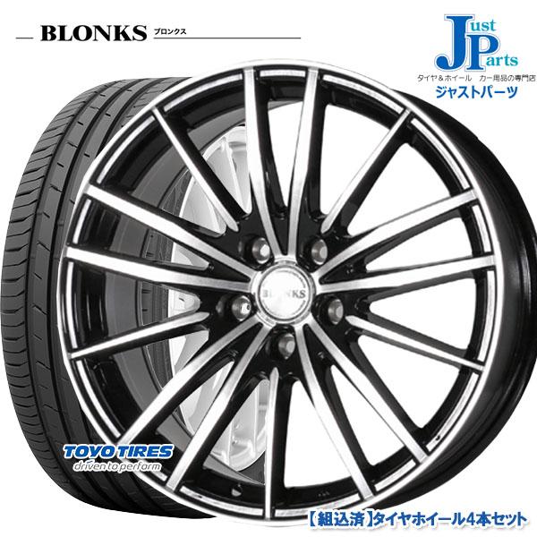 送料無料 215/55R17トーヨー プロクセススポーツTOYO PROXES SPORT新品 サマータイヤ ホイール4本セットブロンクス TB0617インチ 7.0J 5H114.3