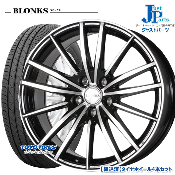送料無料 205/60R16トーヨー TOYO SD-7新品 サマータイヤ ホイール4本セットブロンクス TB0616インチ 6.5J 5H100