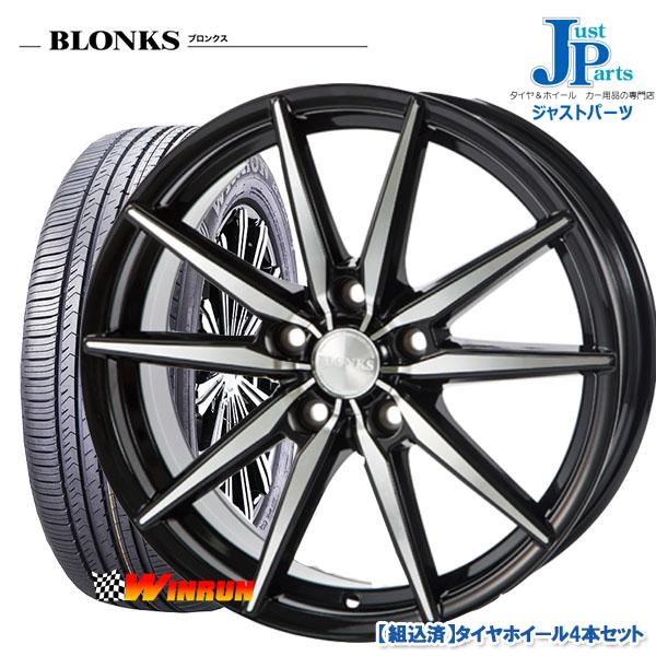 送料無料 185/65R15ウィンラン WINRUN R380新品 サマータイヤ ホイール4本セットブロンクス TB0815インチ 6.0J 5H114.3