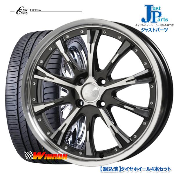 送料無料165/45R16ウィンラン WINRUN R330新品 サマータイヤ ホイール4本セットクリフクライム TC02ブラックポリッシュ16インチ5.0J 4H100