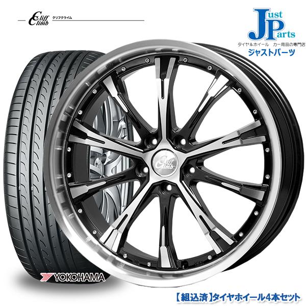 送料無料 225/60R17ヨコハマ ブルーアースYOKOHAMA Blue Earth RV-02新品 サマータイヤ ホイール4本セットクリフクライム TC0217インチ 7.0J 5H114.3ブラックポリッシュ