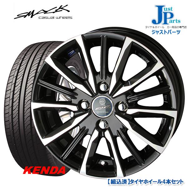 送料無料 165/55R14ケンダ KENDA KR23A KOMETPLUS新品 サマータイヤ ホイール4本セットスマック ヴァルキリー SMACK VALKYRIE14インチ 4.5J 4H100