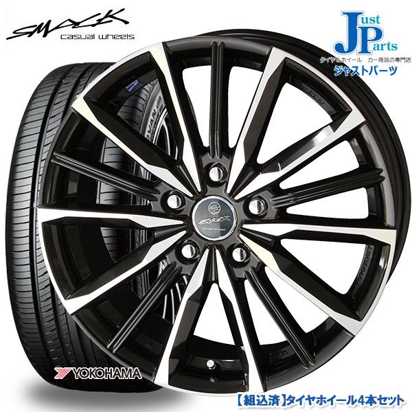 送料無料 215/50R17ヨコハマ YOKOHAMA ADVAN dB V552新品 サマータイヤ ホイール4本セットスマック ヴァルキリー SMACK VALKYRIE17インチ 7.0J 5H100