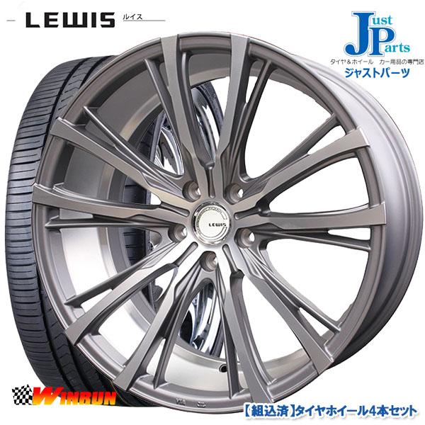 送料無料215/35R19WINRUN R330サマータイヤホイールセットLEWIS ルイス W0519インチ 8.5J 5H114.3マットグレーポリッシュ