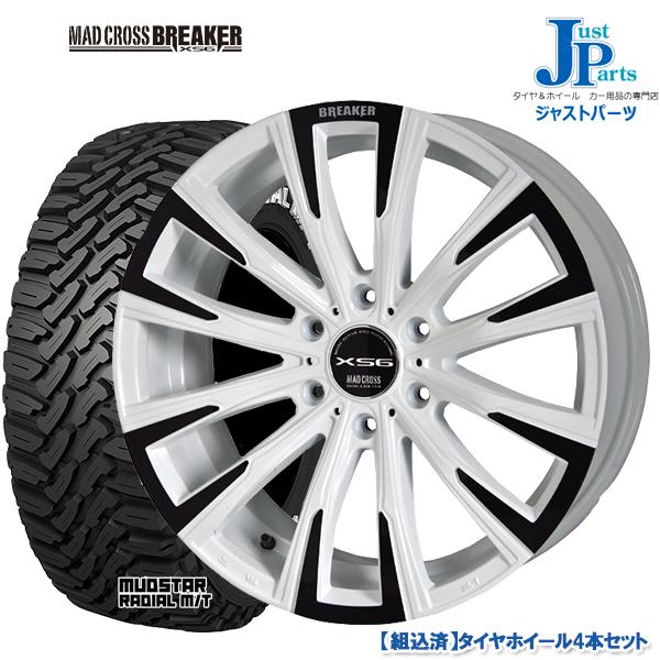 送料無料 215/65R16 109/107Rマッドスター MUDSTAR RADIAL M/T ホワイトレター新品 サマータイヤ ホイール4本セットマッドクロス ブレーカーMAD CROSS BREAKER XS616インチ 6.5J +38 6H139.7パールホワイト/ブラック