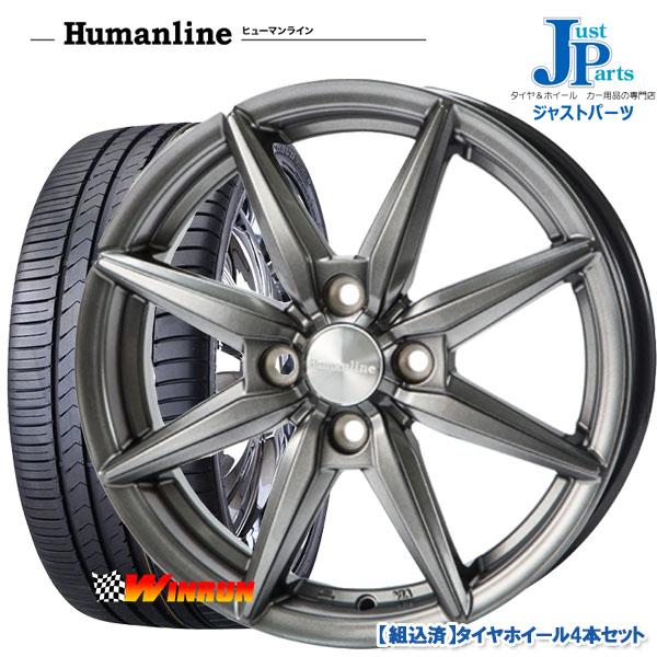 送料無料 165/55R15ウィンラン WINRUN R330新品 サマータイヤ ホイール4本セットヒューマンラインHS08 ダークグレー15インチ 4.5J 4H100