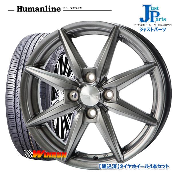 送料無料175/70R14ウィンラン(WINRUN) R380新品 サマータイヤ ホイール4本セットヒューマンライン HS08ダークグレー14インチ 5.5J 4H100