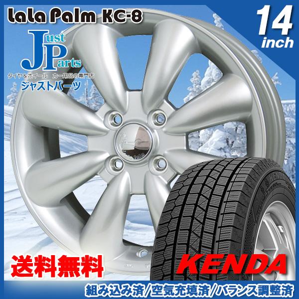 送料無料 165/55R14 72Q【2018年製】ケンダ KENDA ICETEC NEO KR36新品 スタッドレスタイヤ ホイール4本セットLaLa Palm ララパーム KC-8シルバー14インチ 4.5J 4H100