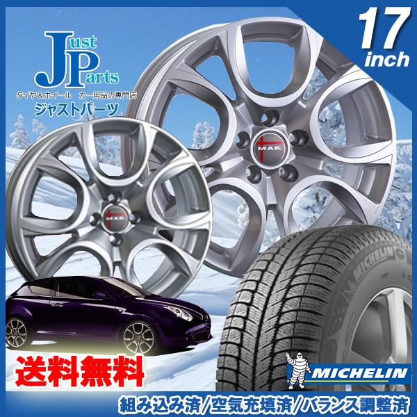 送料無料225/50R17ミシュラン(MICHELIN) X-ICE3 XI3新品 スタッドレスタイヤ ホイール4本セットMAK TORINO マック トリノシルバー17インチ 7.5J 5H110アルファロメオ アルファ159
